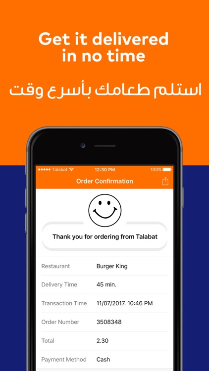 Talabat: online food ordering screenshot-4