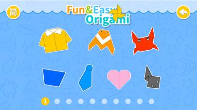 かんたん折り紙-遊べる折り紙を集めてページですのおすすめ画像2