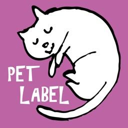 PETLABEL - 大人女子のペットシール