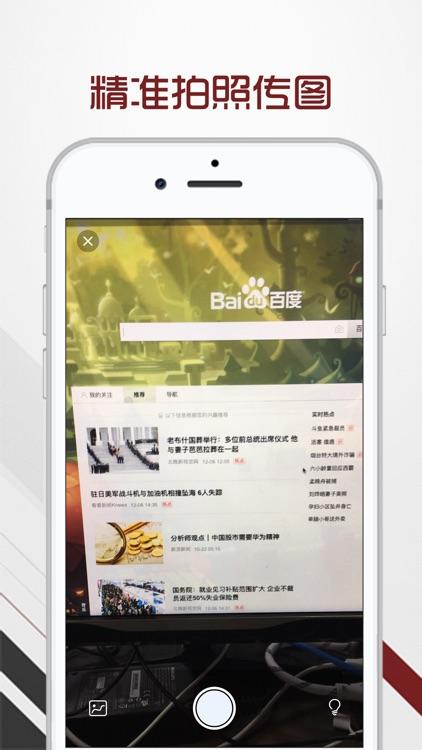 文字识别-ocr图片转文字识别app