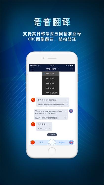 咪咕灵犀 screenshot-4
