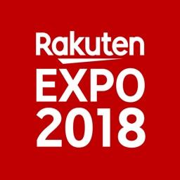 RakutenExpo2018