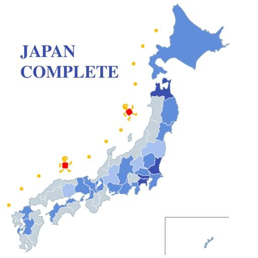 JapanComplete