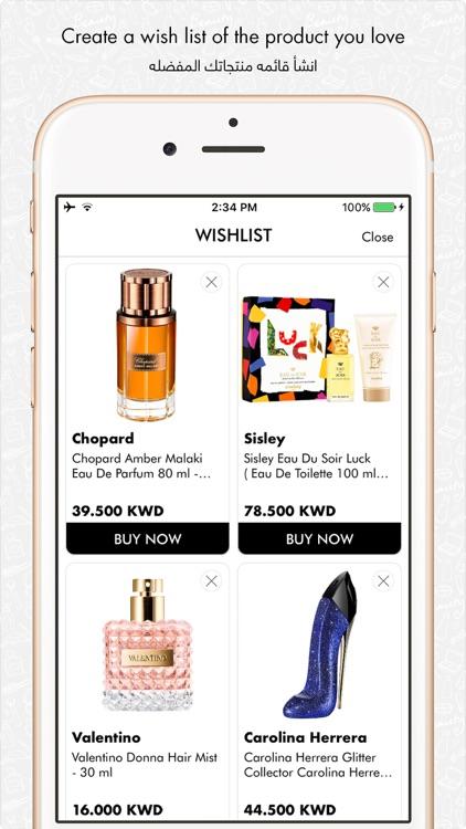 Boutiqaat: Beauty Shop بوتيكات screenshot-6