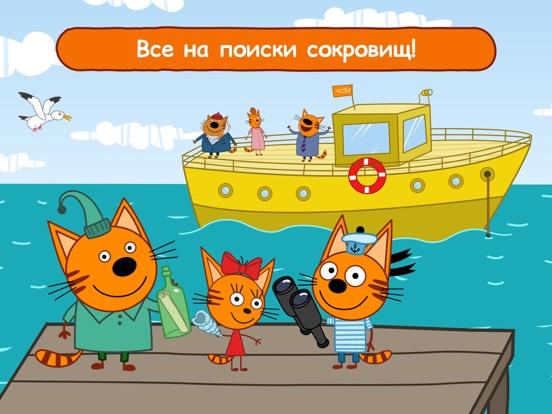 Три Кота: Морское Приключение на iPad