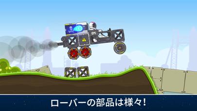 RoverCraft Space Racingのおすすめ画像4