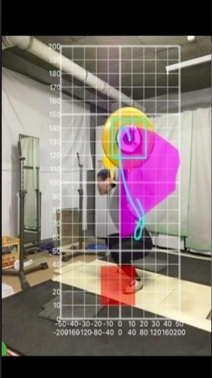 WeightLifting Motion Camera screenshot-0