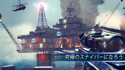 Sniper Strike: Special Opsのスクリーンショット3