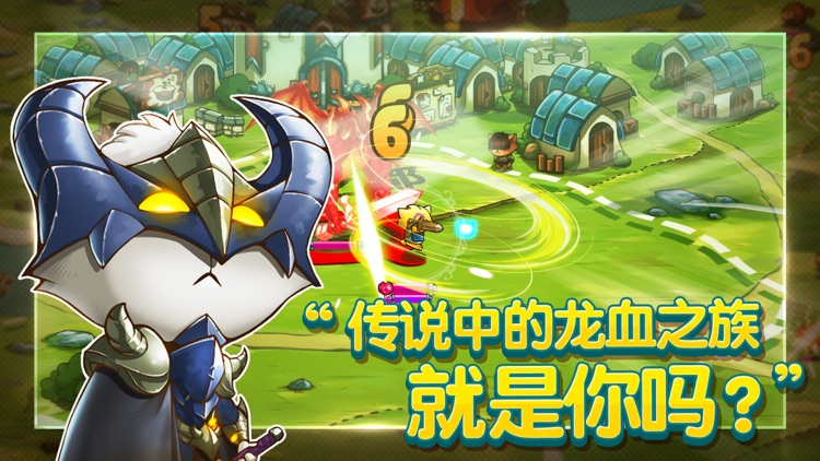 喵咪斗恶龙 screenshot-0