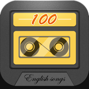 100最伟大的经典英文歌曲