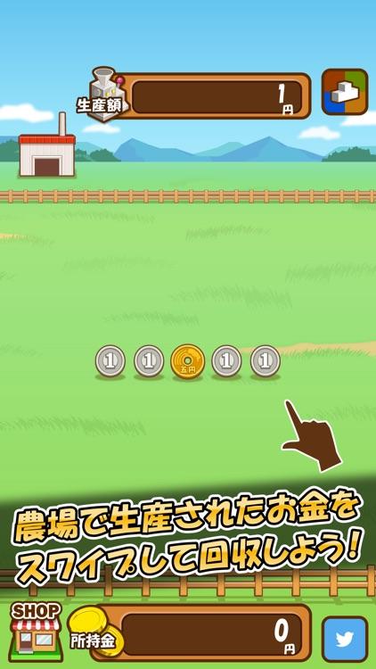 マネーファーム screenshot-0