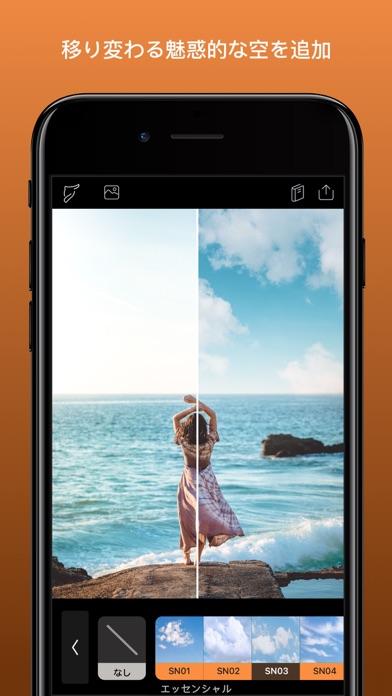 Enlight Pixaloop (ピクサループ)のおすすめ画像2
