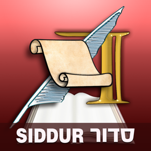 ArtScroll Smart Siddur סדור app