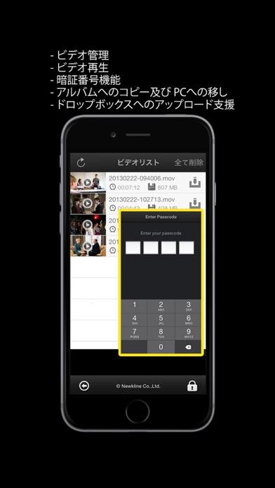 SpyCam Pro - スパイカメラのスクリーンショット3