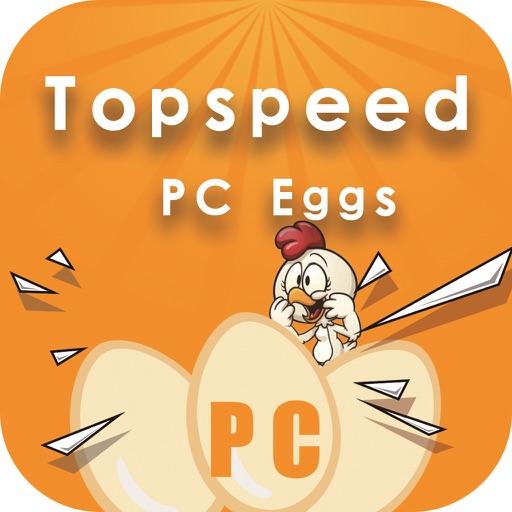 极速PC蛋蛋