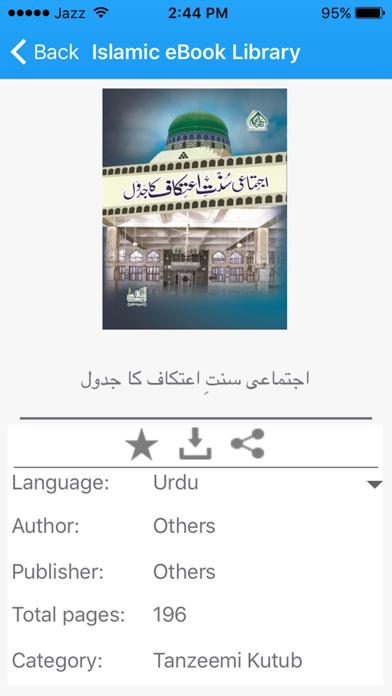 Islamic eBooks Library screenshot two