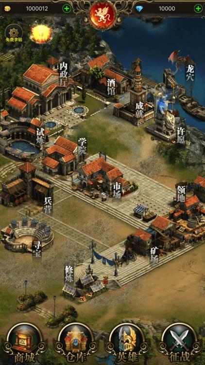 冒险吧英雄:迷雾探险式单机游戏 screenshot-4