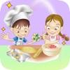 做饭游戏之美味披萨:单机烹饪游戏 - iPhoneアプリ