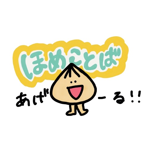tamanegi kun!! 2