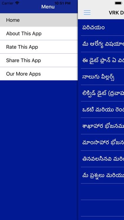 VRK Diet Plan Telugu Pro screenshot-5