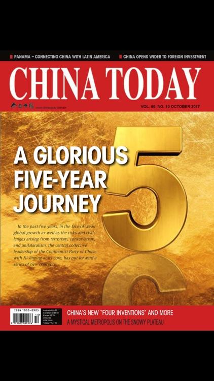 China Today (English)