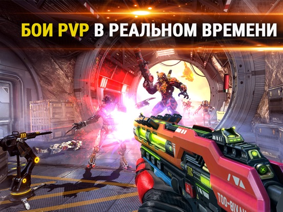 SHADOWGUN LEGENDS для iPad