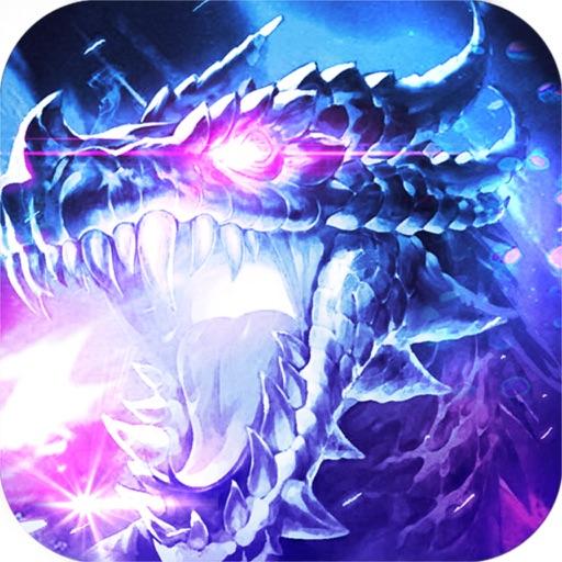 降魔恩仇录-重温莽荒3D战斗RPG手游