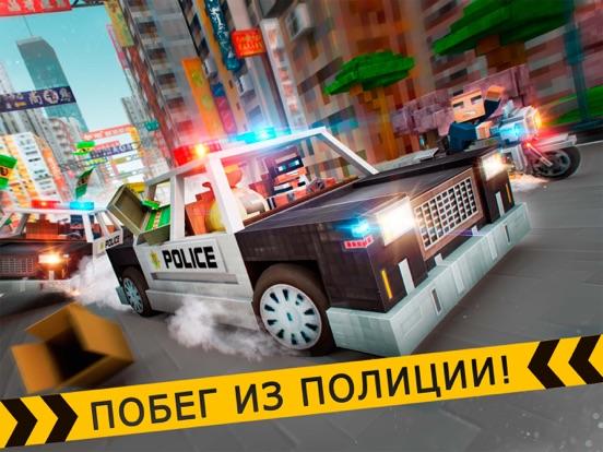 Скачать грабитель полиция гонки