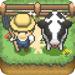Tiny Pixel Farm - Go Farm Life - Takeo Fujita