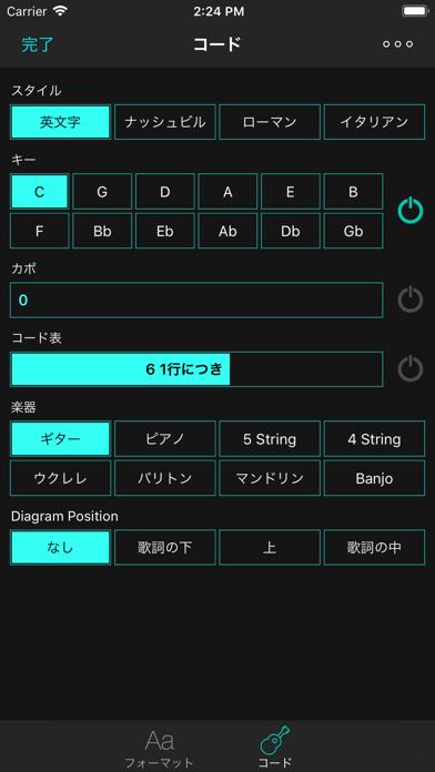 OnSongプロのスクリーンショット4