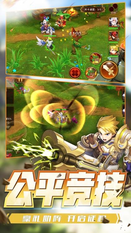 永恒幻想-3D魔幻冒险手游史诗巨作 screenshot-4