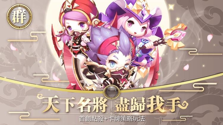 希亚之冠 screenshot-4