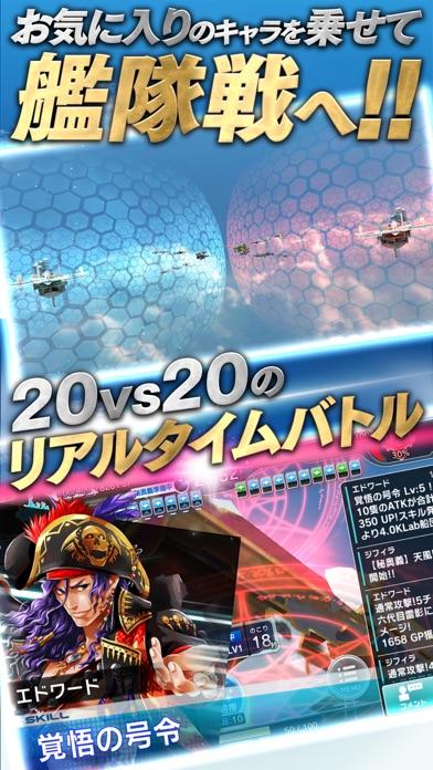 [艦隊バトル]天空のクラフトフリート screenshot1
