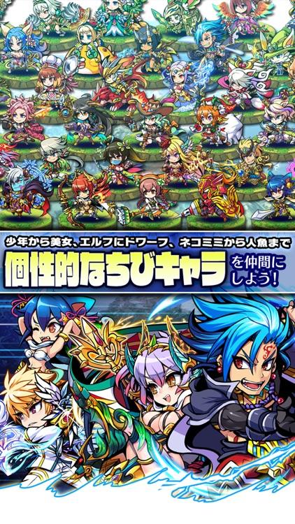 ブレイブファンタジア【まったり&簡単操作の爽快RPG】 screenshot-4