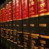 Súmulas TST Tribunal Trabalho