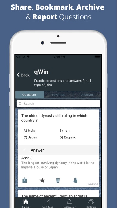 qWin - Questions For All Jobs screenshot 1