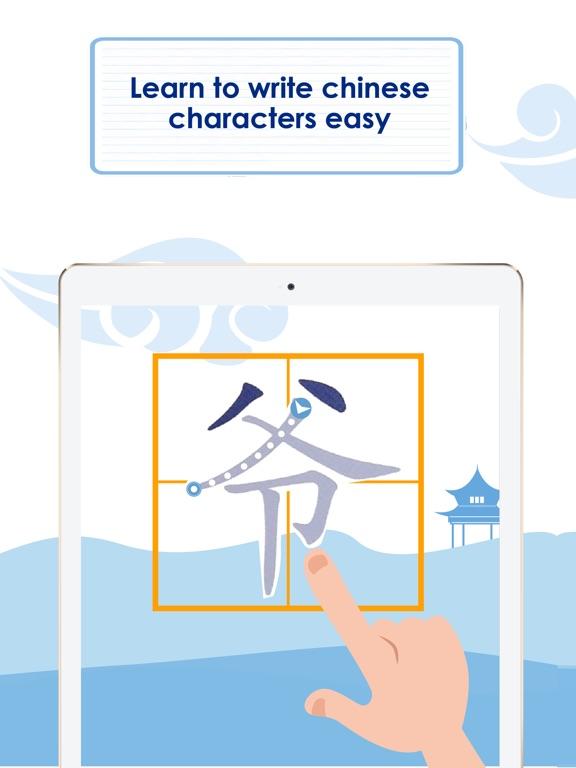 Screenshot #3 for Nihau: Learn Chinese for kids