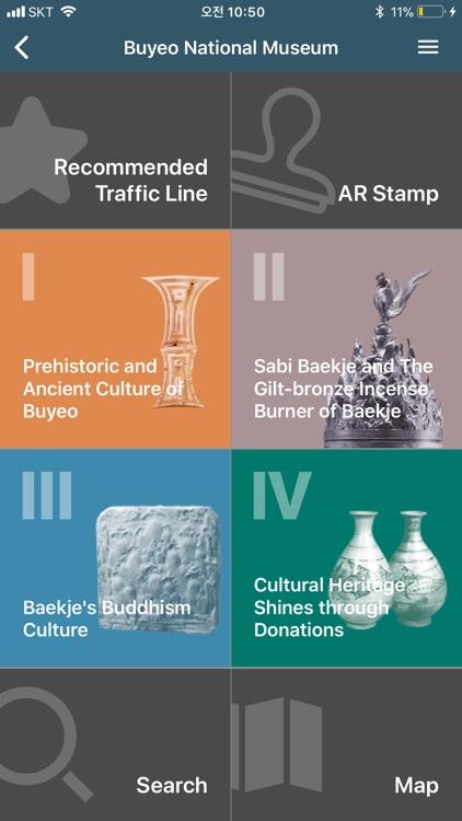 Guide:National Museum of Korea