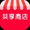 yaou zhang - 共享商店-APP商城  artwork