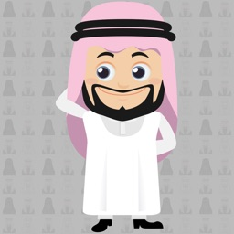 Arabic Avatar Animated Sticker