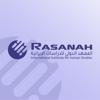الدراسات الإيرانية Rasanah
