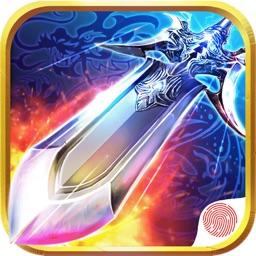 修仙-蜀山剑侠传奇:天天动作格斗游戏