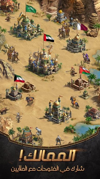 الفاتحون screenshot-4