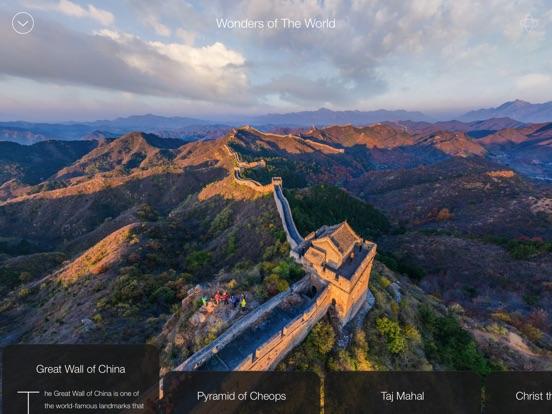 AirPano Travel Book Screenshots