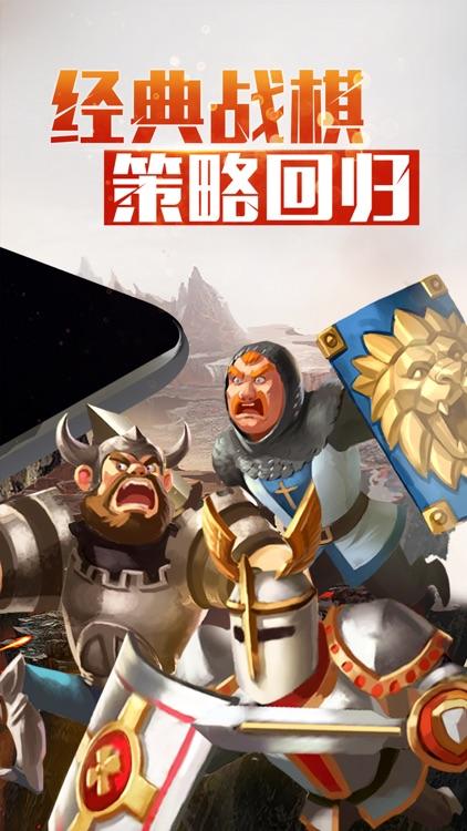 魔力帝国(Magic empire)--格鲁归来 screenshot-4