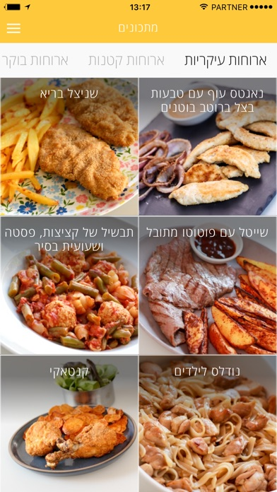 Clean eating תזונת ילדים Screenshot 1