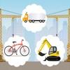アクティブ! 約男の子のためのゲーム 建設現場 : 学ぶ とともに 建設作業員