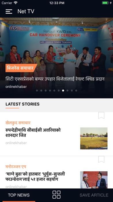 NET TV NEPAL - AppRecs