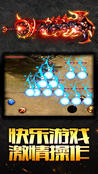 Single machine dragons handed Screenshot 5