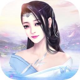 灵剑情缘:梦幻仙侠修仙游戏